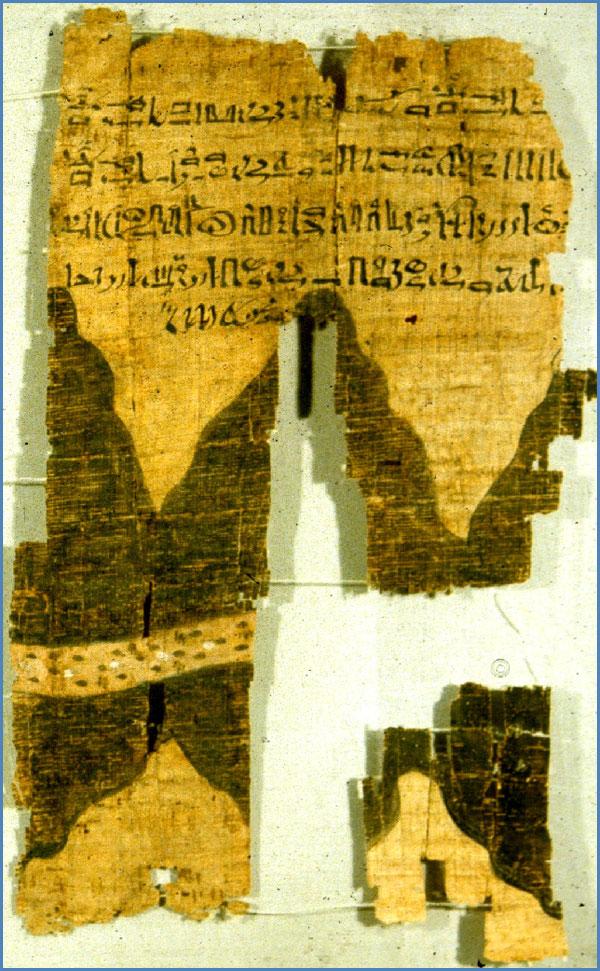 Mapa egipcio